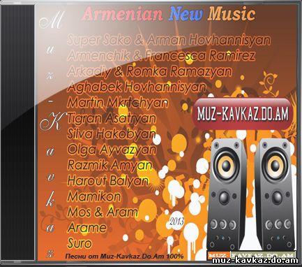 Скачать Песни Arame New