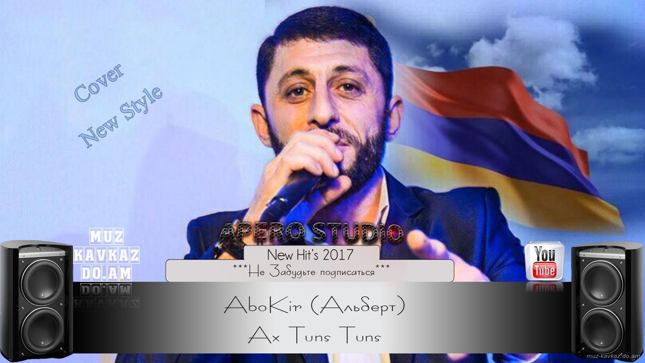 Anush Petrosyan  Home  Facebook